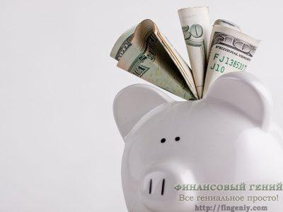 10 способов экономии