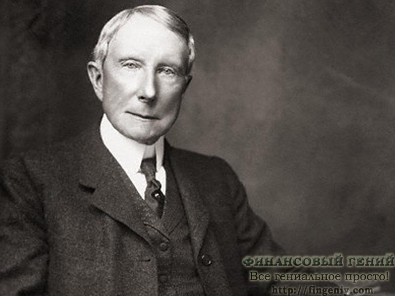 http://fingeniy.com/wp-content/uploads/John_Rockefeller.jpg