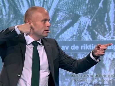 Адская неделя Эрик Ларссен