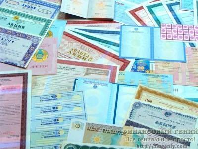 виннице банки кредиты