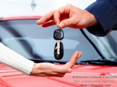 Автокредит в автосалоне или в банке