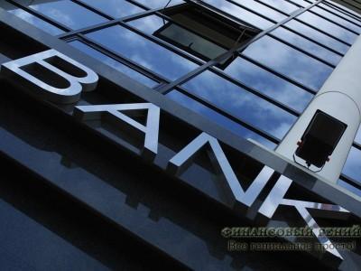 выбор банка, как выбрать банк