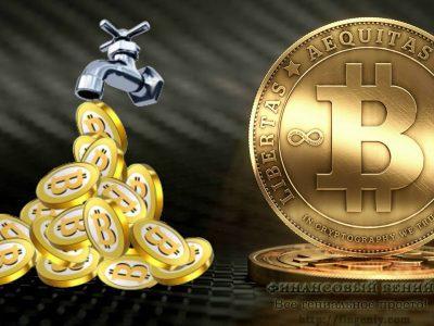 Биткоин краны криптовалют