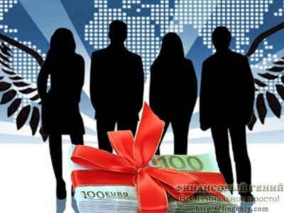 Какие идеи интересны бизнес ангелам заработок 20 доларов в день без вложений