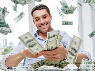 Богатство и финансовая независимость