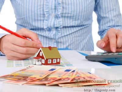 Частный займ или кредит в банке?
