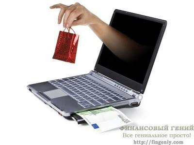 Что продавать в интернете?