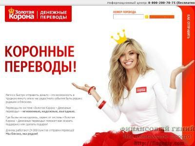 Продать золото Киев — Компания Златко — Скупка золота