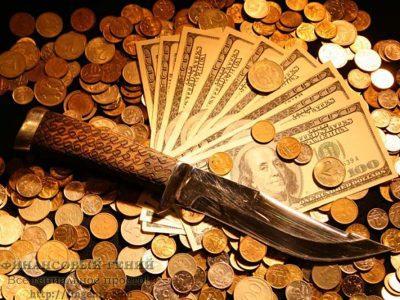 Деньги портят человека