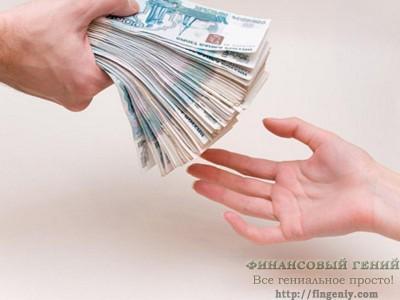 Деньги в долг от частного лица под расписку и под проценты ...