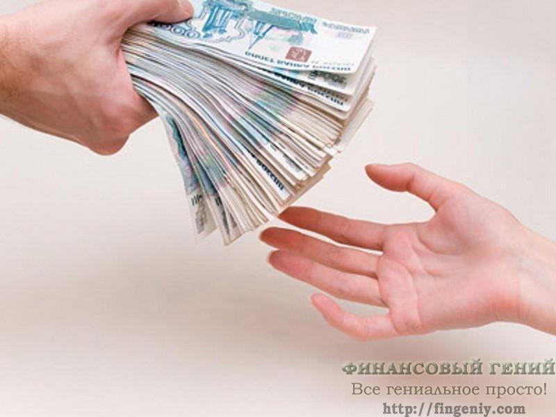дам деньги в долг на игру в