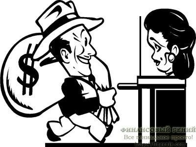Договор банковского вклада