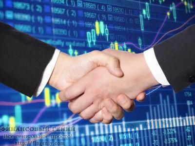 Доверительное управление капиталом на форексе форекс индикатор бесплатно