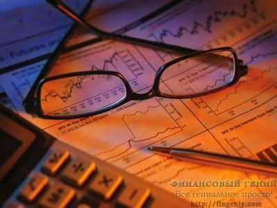 Экономические показатели