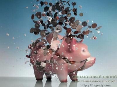 Финансовые риски человека