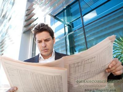 Где и как найти инвестора?