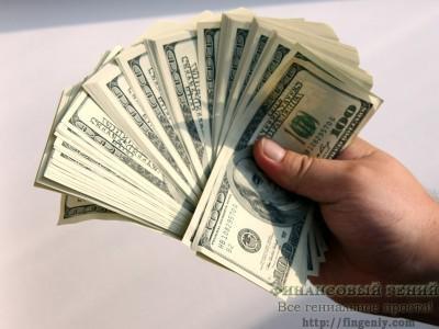 Где купить доллары?