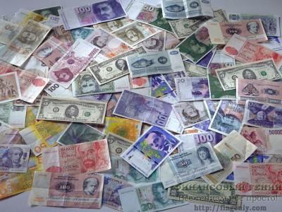 Получать деньги