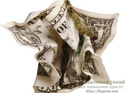 Инкассо валюты