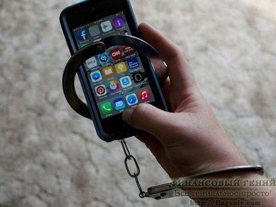 Интернет-зависимость от телефона