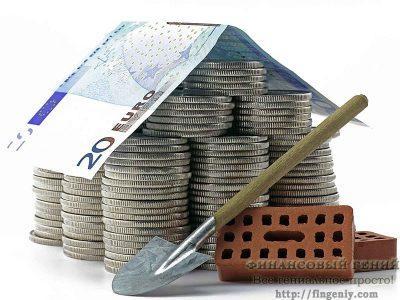 инвестирование в строительстве жилья это