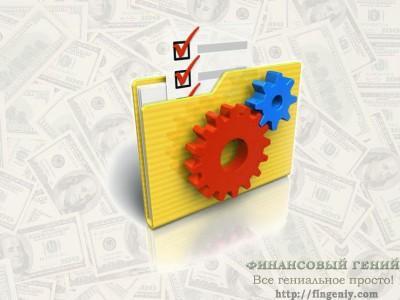 Как исправить кредитную историю?