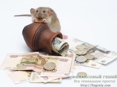 Как лучше откладывать деньги