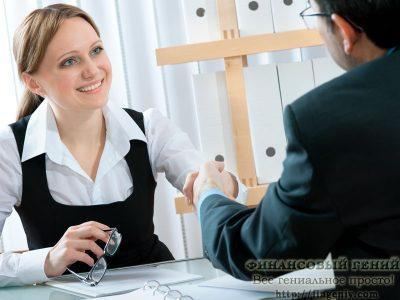 Как найти работу по специальности?