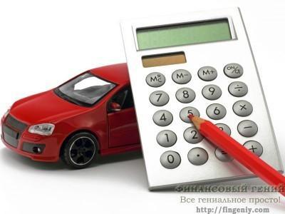 Как оценить автомобиль?