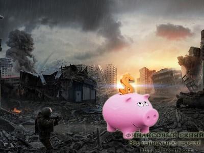 Как сохранить сбережения?