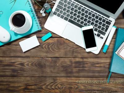 Как стать блоггером?