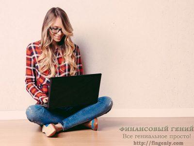 Как стать популярным блоггером?