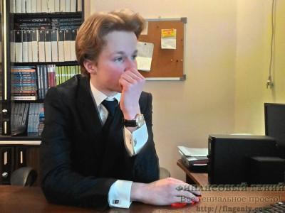 Как заработать подростку?