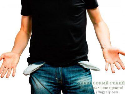 Как заставить человека вернуть долг?