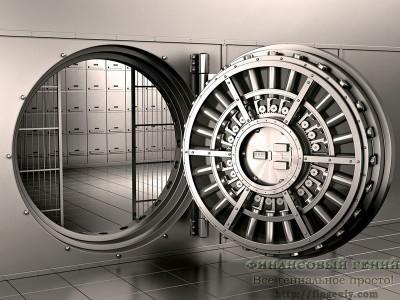 Каким банкам доверять?