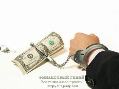 самые невыгодные кредиты