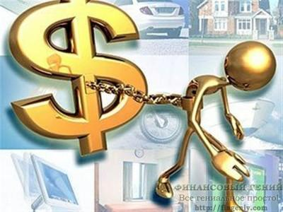 Кредитная нагрузка
