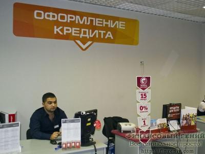 должностная инструкция специалиста кредитного - фото 3