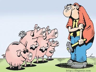 Куда вложить деньги перед дефолтом?