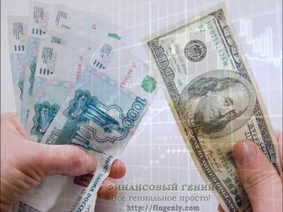 Криптовалюта курс на сегодня как заработать цельное серебро 1