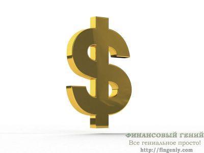 Курс доллара после выборов
