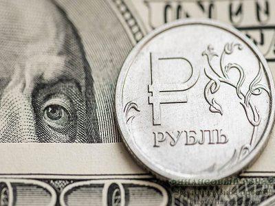 Курс рубля до конца 2018 года