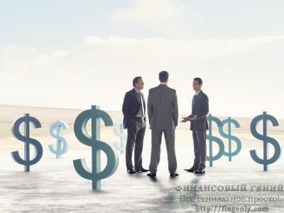 Лучшие инвесторы мира