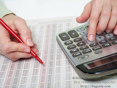 Методы погашения долгов