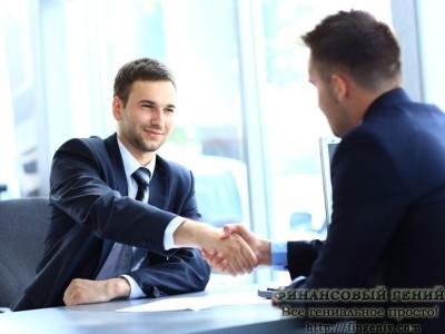 Навыки продаж