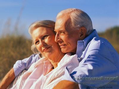 Как выбрать негосударственный пенсионный фонд?