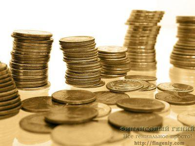 Нерегулярные доходы