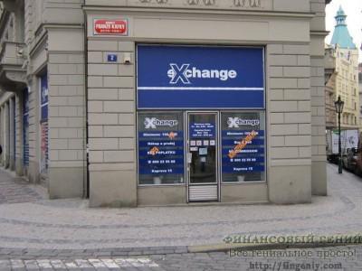 Обмен валюты за границей