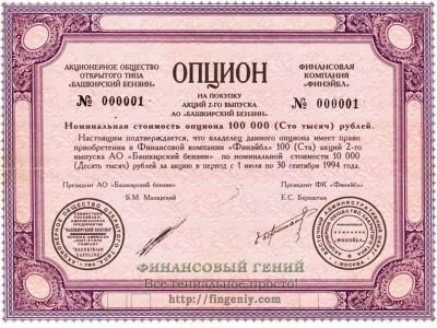 Опционы эмитенты заработать биткоины с автовыводом на кошелек