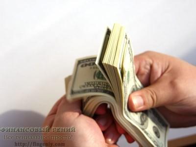 Покупать ли доллары?